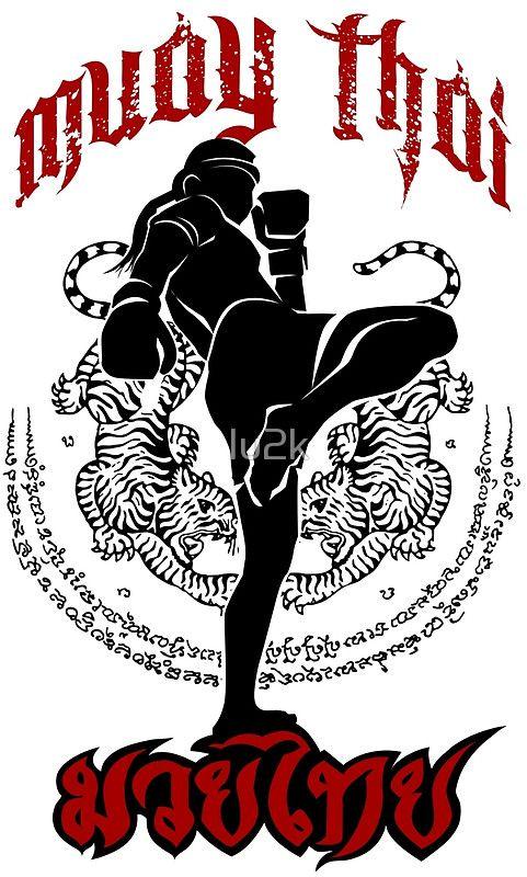 Muay Thai Logos