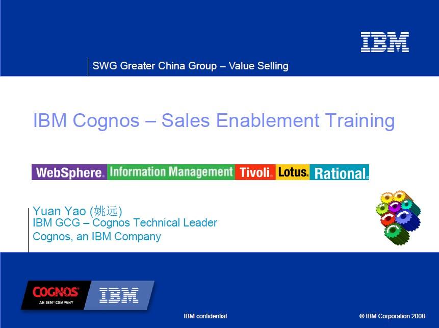 Ibm Cognos Certification Logos