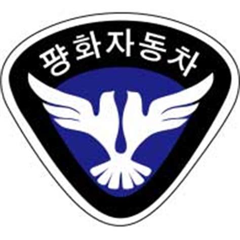 Korean Car Brands >> Korean Automotive Company Logos