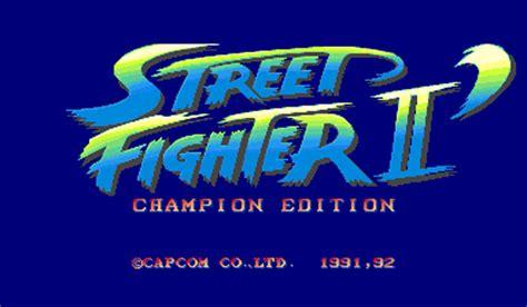 Street Fighter 2 Logos