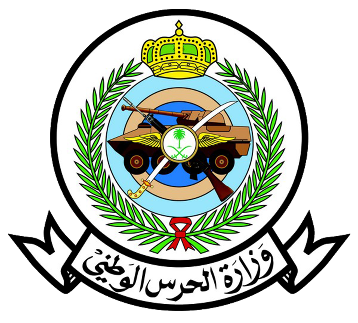 Saudi Arabian National Guard Logos