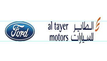 Al Tayer Motors Dubai Contact, impremedia.net