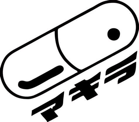 Akira Pill Logos