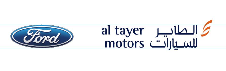 al tayer motors logo, 12.000 vector logos