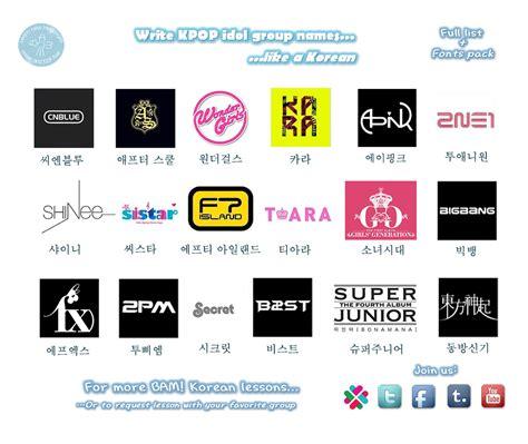 Kpop Group Logos