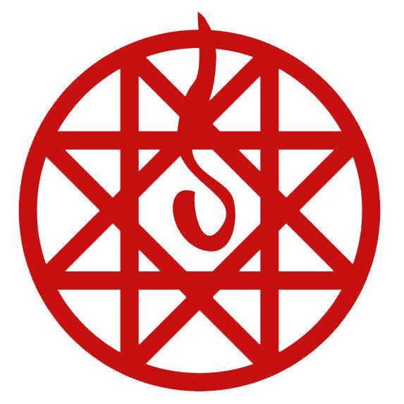 Fullmetal Alchemist Logos
