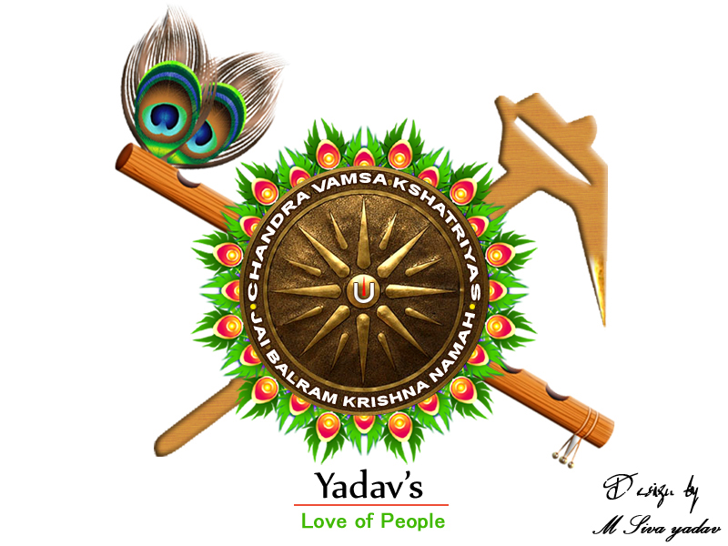 Yadav Name Logos