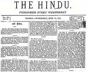The hindu paper Logos
