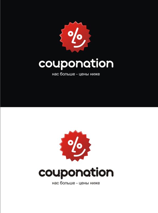 Coupons Com Logos