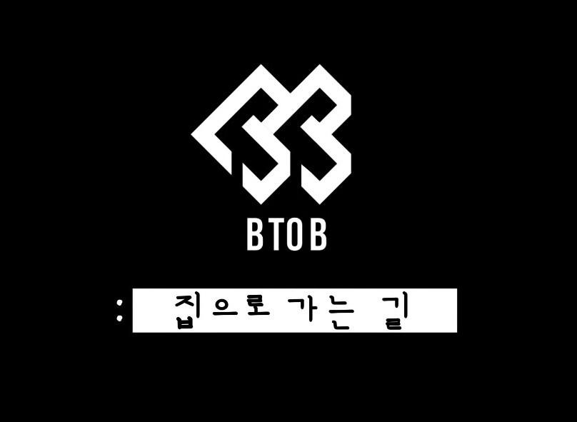 btob logos btob logos