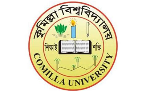 Comilla university Logos
