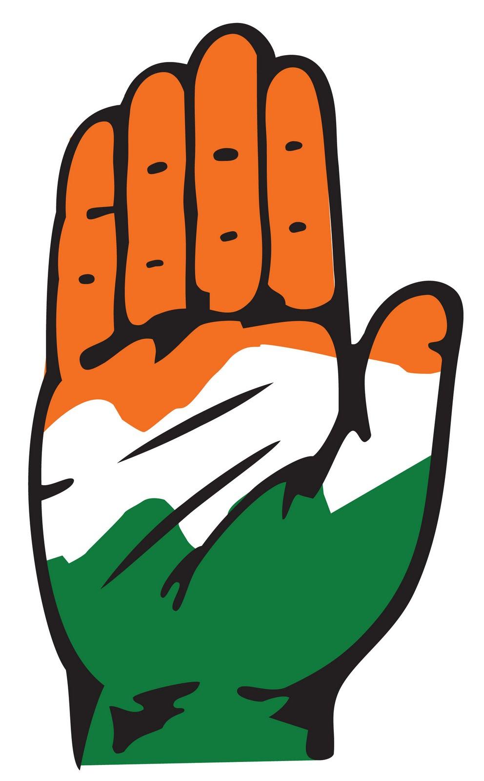 congress logos rh logolynx com congress loosens bank rules congress looking into hillary