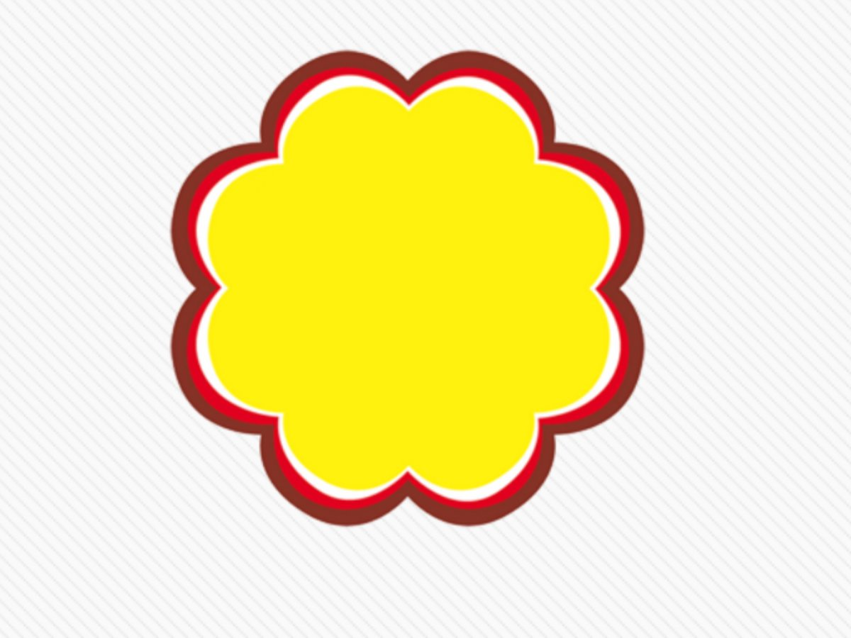 Yellow flower with red outline logo quiz flowers healthy red and yellow logos mightylinksfo