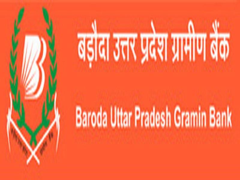Baroda Up Gramin Bank Logos