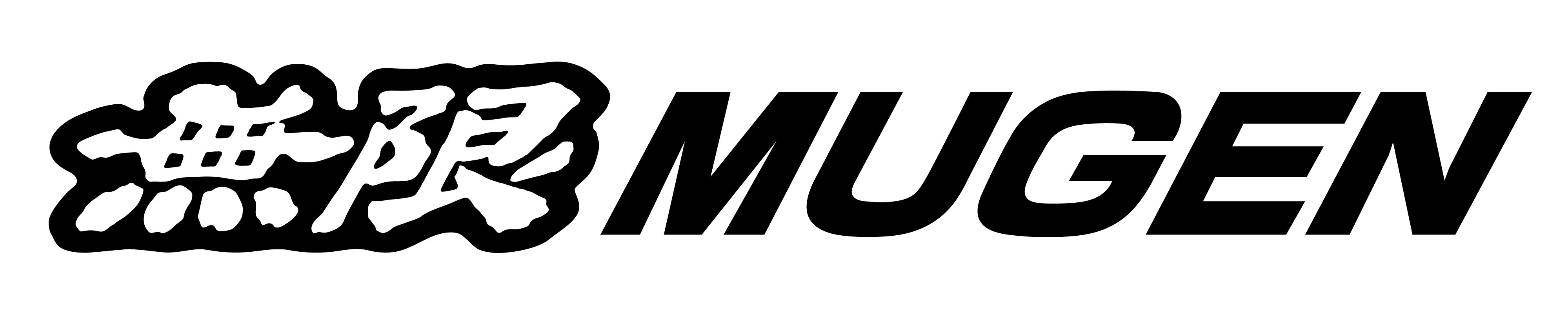 mugen logos honda logo png transparent honda logo png file