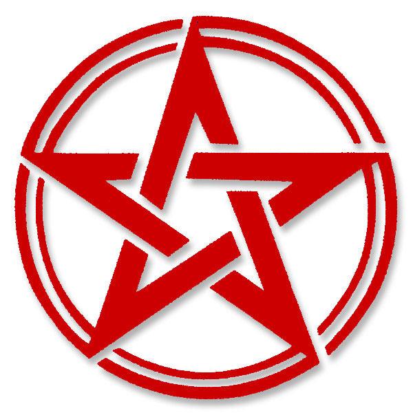 Pentagram Logos
