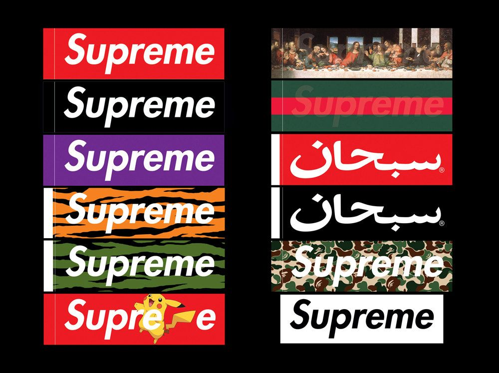 Supreme Arabic Box Logos