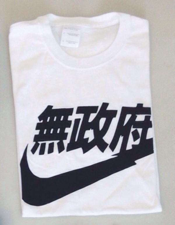 464989014ce Japanese Nike Bucket Hat