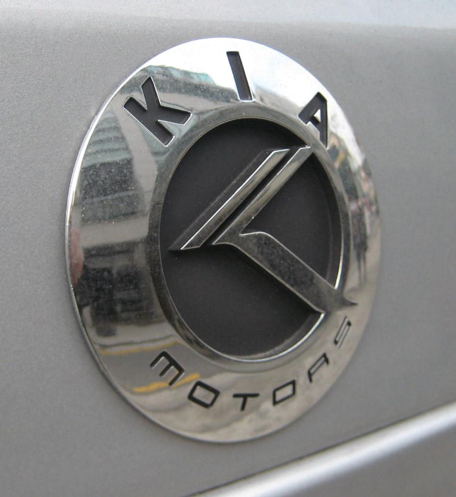 Kia Korean Logos