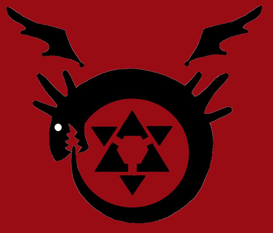 Fullmetal Alchemist Homunculus Logos