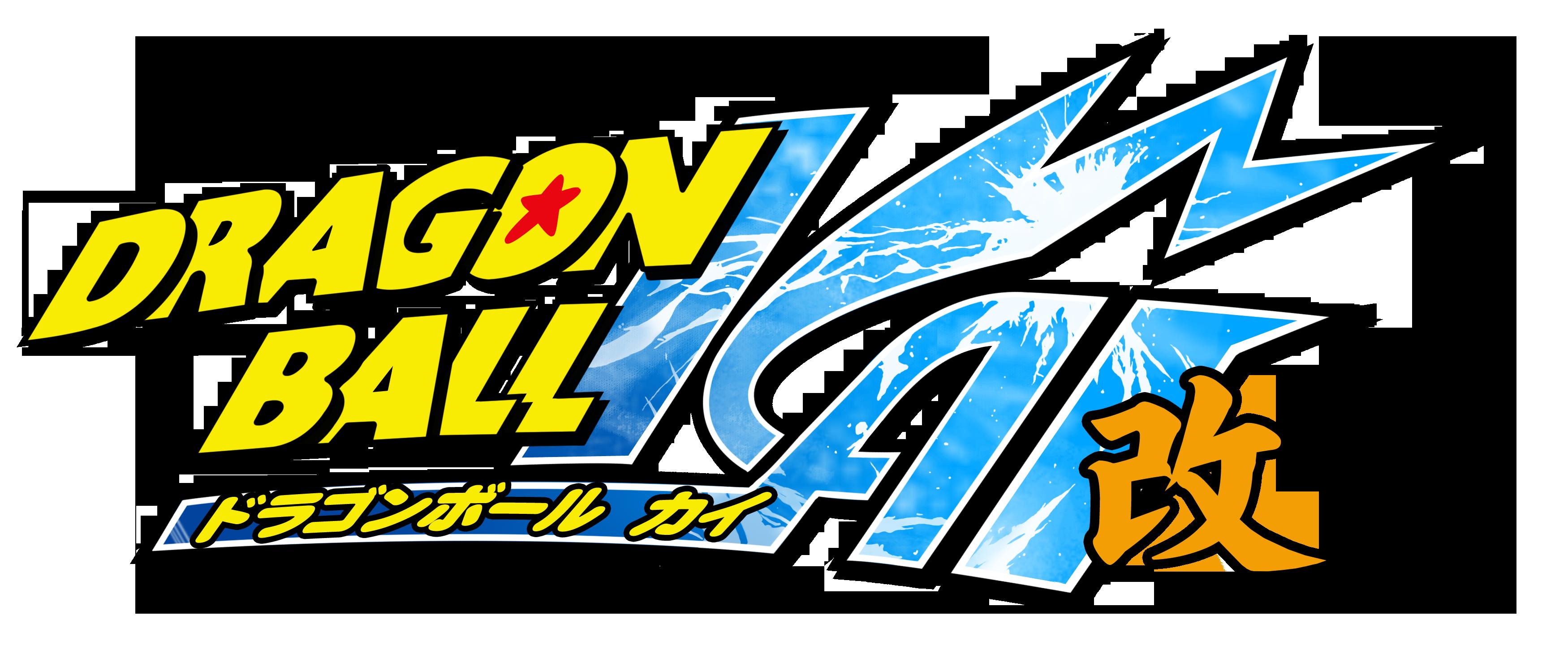 Dragon ball kai Logos
