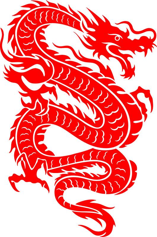Red Chinese Logos
