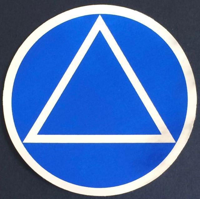 Alcoholics Anonymous Logos
