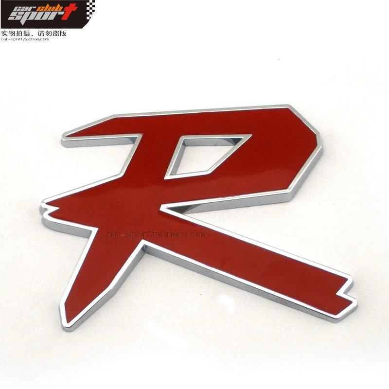 cool r logos