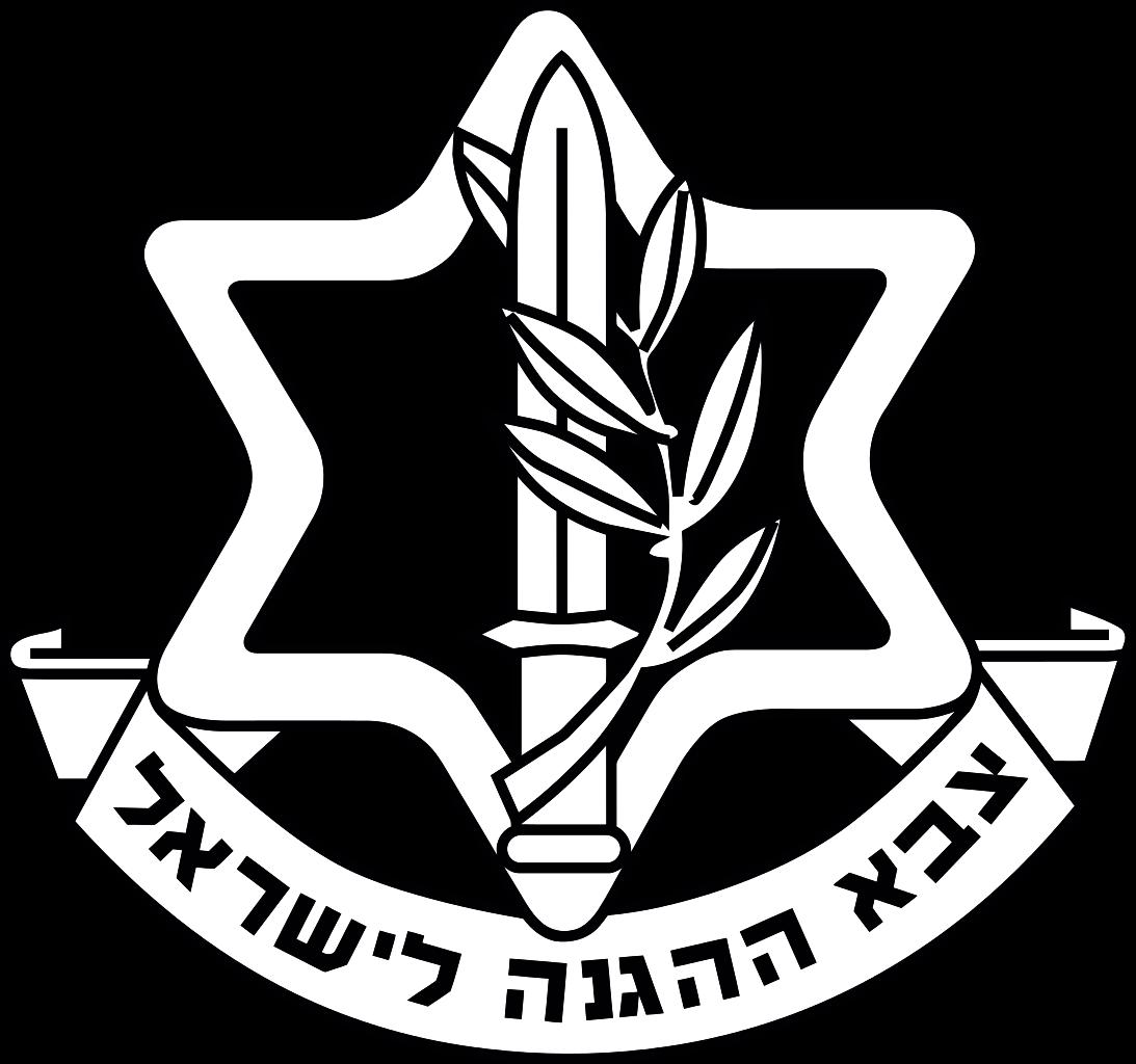 Idf Logos
