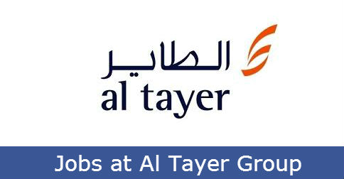 Image G, ery Al Tayer