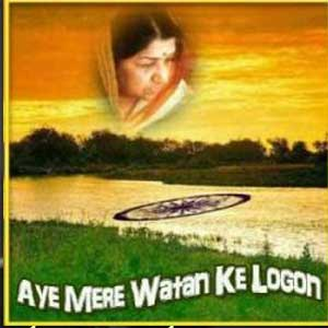 aye mere watan ke logo song download songspk mp3