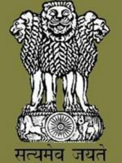 Download Ashok Stambh Phone Wallpapers - 346974   mobile9   Indian  government, Government logo, National symbols