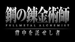 Fullmetal alchemist brotherhood Logos